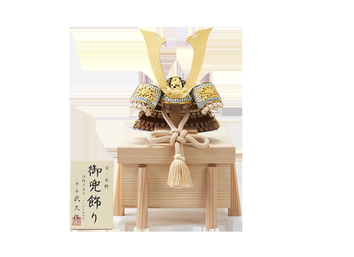 薄茶白糸縅の兜 8号 杉櫃飾り | 五色 雛人形・五月人形の原孝洲